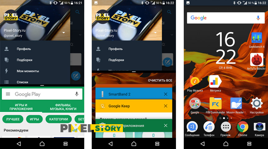 Обзор Android 7.0 Nougat для Sony Xperia X - многооконный режим