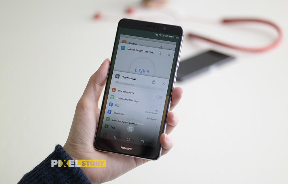 Меню открытых приложений в Huawei EMUI 5.0 на Android 7.0 Nougat