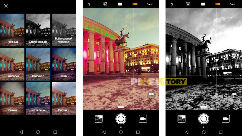 Обзор камеры Huawei EMUI 5.0 - фильтры