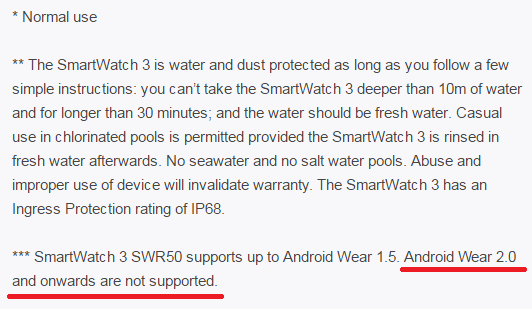 Sony Smartwatch 3 на Android Wear 2.0