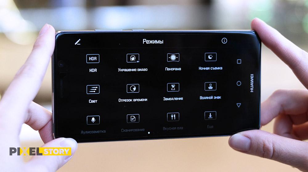 Обзор камеры Huawei EMUI 5.0 - Режимы
