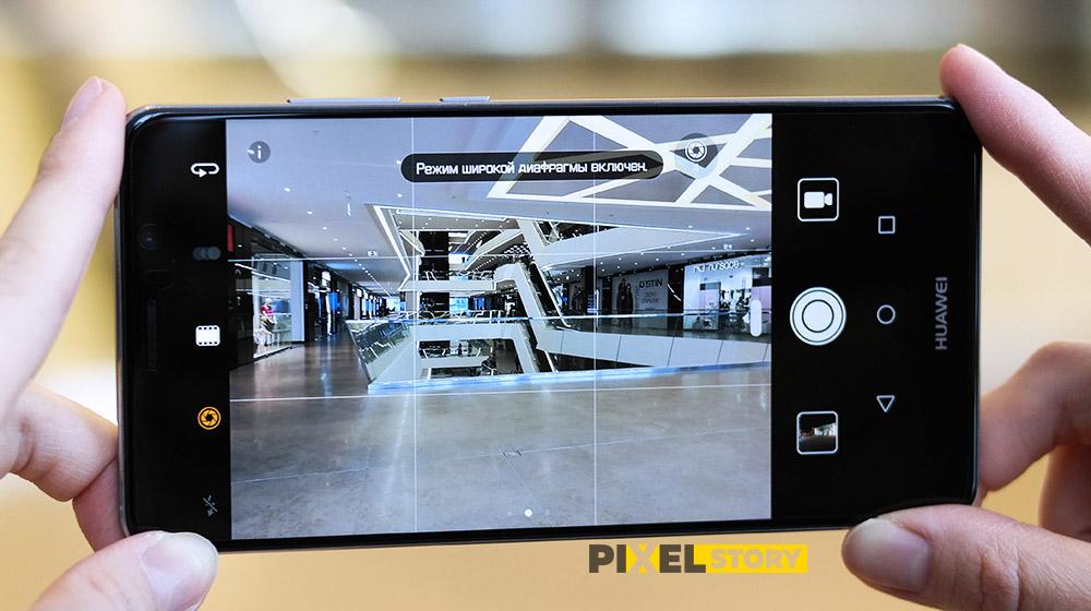 Обзор камеры Huawei EMUI 5.0 - обзор Huawei Mate 9