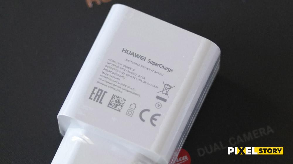 Обзор Huawei Mate 9 - быстрая зарядка SuperCharge