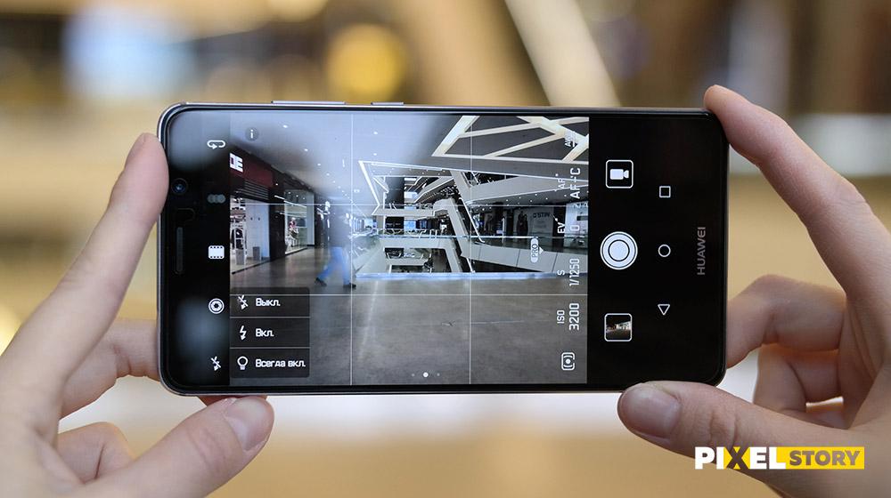 Обзор Huawei Mate 9 - Pro режим камеры