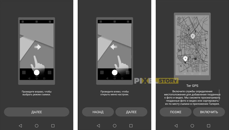 обзор Huawei Honor 8 - умная кнопка