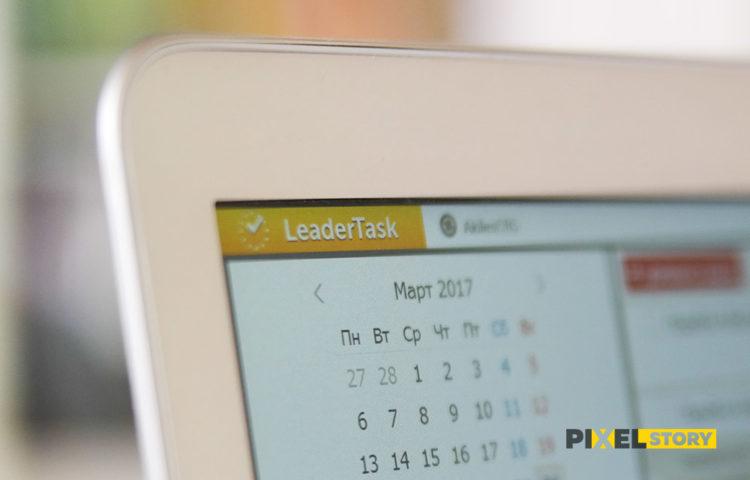 Обзор LeaderTask