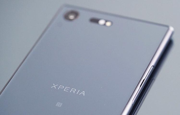 Xperia XZ Premium купить цена