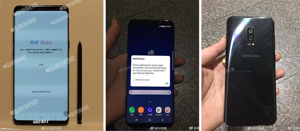 Galaxy Note 8 внешний вид