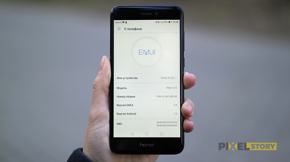 Обзор Honor 8 Lite - EMUI 5.0