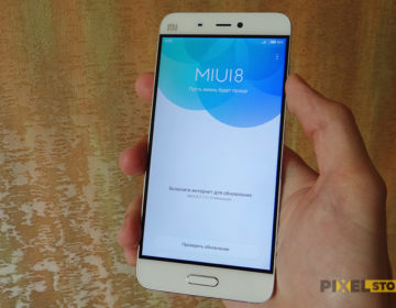 Обзор MIUI 8.2 на Android 7.0 Nougat