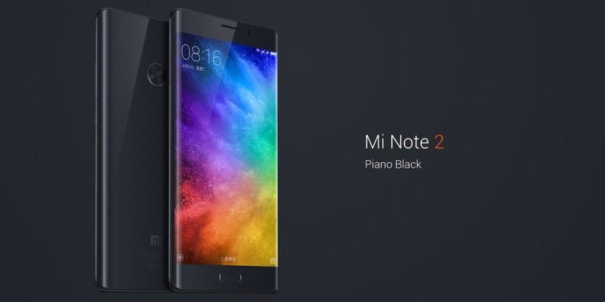 Xiaomi Mi Note 2 официально в России
