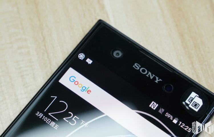 Распаковка Sony Xperia XA1