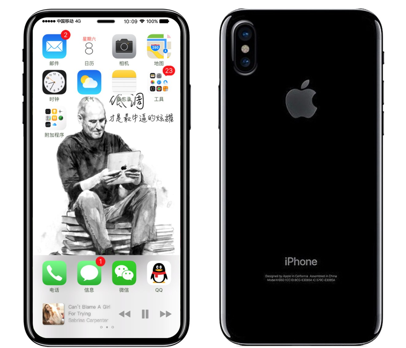 рендер Apple iPhone 8