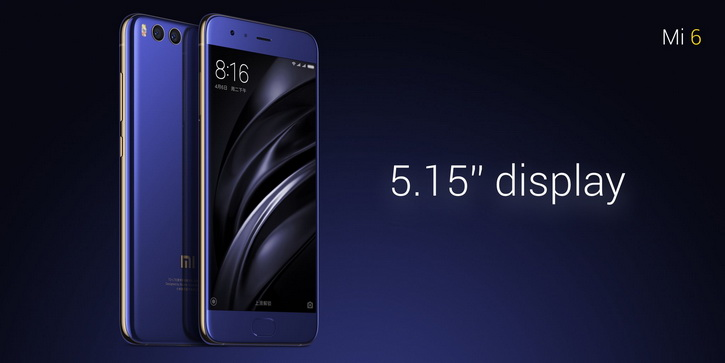 Анонс Xiaomi Mi 6 - внешний вид