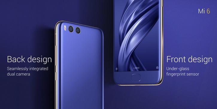 Анонс Xiaomi Mi 6 - корпус