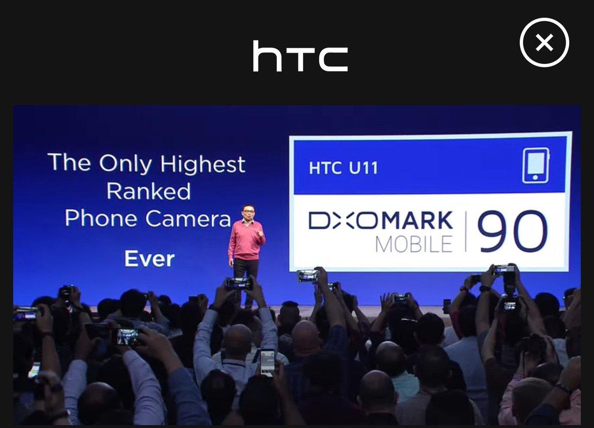 Камера HTC U11 лидер DXomark
