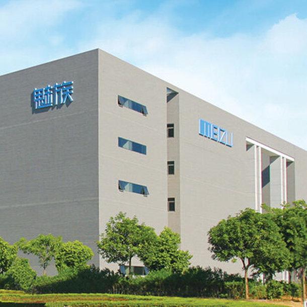 Здание Meizu