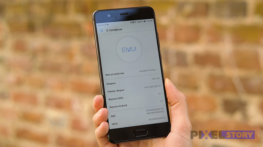 Обзор Huawei P10 Plus - EMUI 5.1