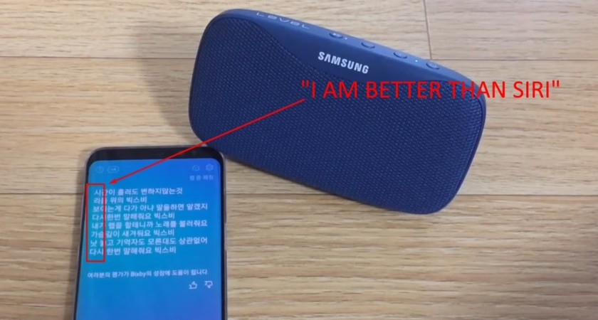 Samsung Bixby диссит Apple Siri