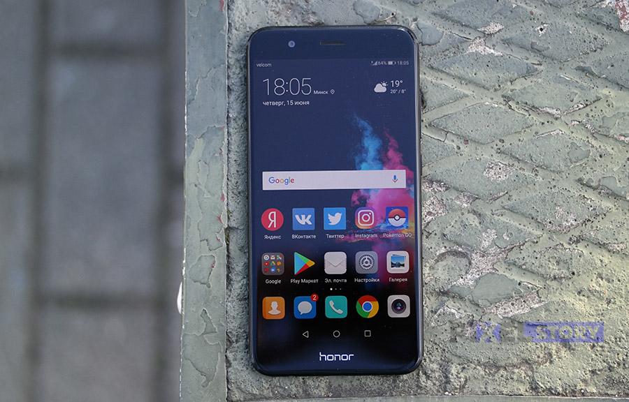 качество экрана Honor 8 Pro