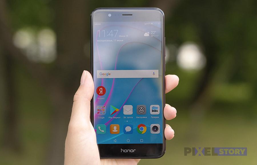 Экран Honor 8 Pro