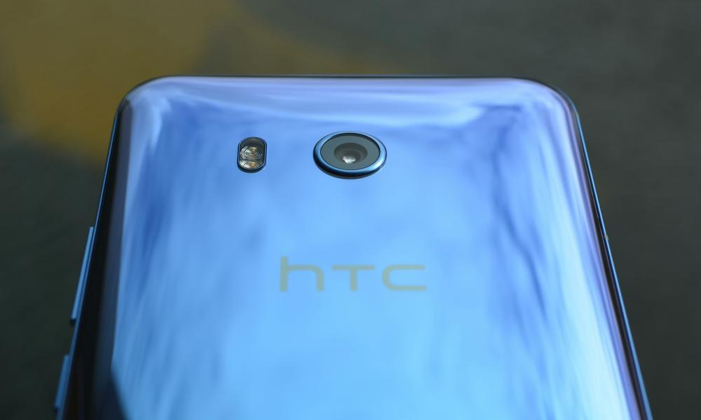 камерофон, HTC U11