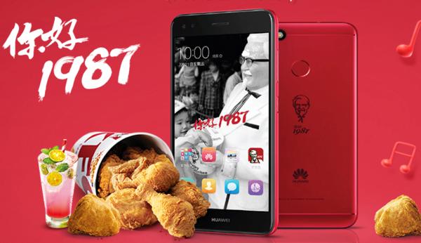 KFC Huawei 7 Plus
