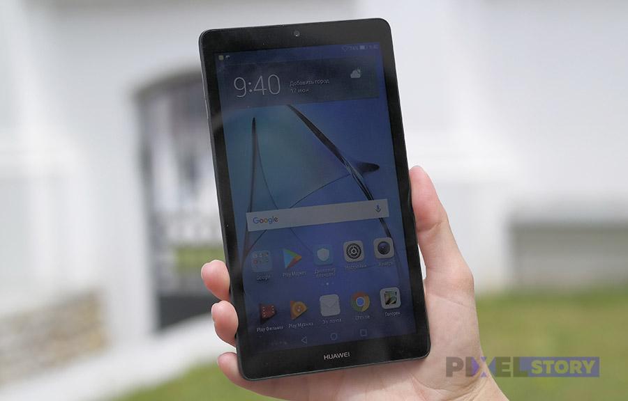 Обзор Huawei MediaPad T3 7 - экран
