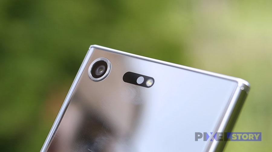 Камера Sony Xperia XZ Premium