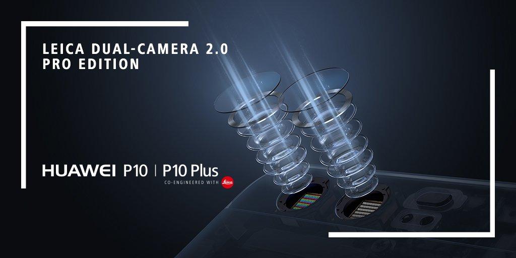 двойная камера, Huawei P10