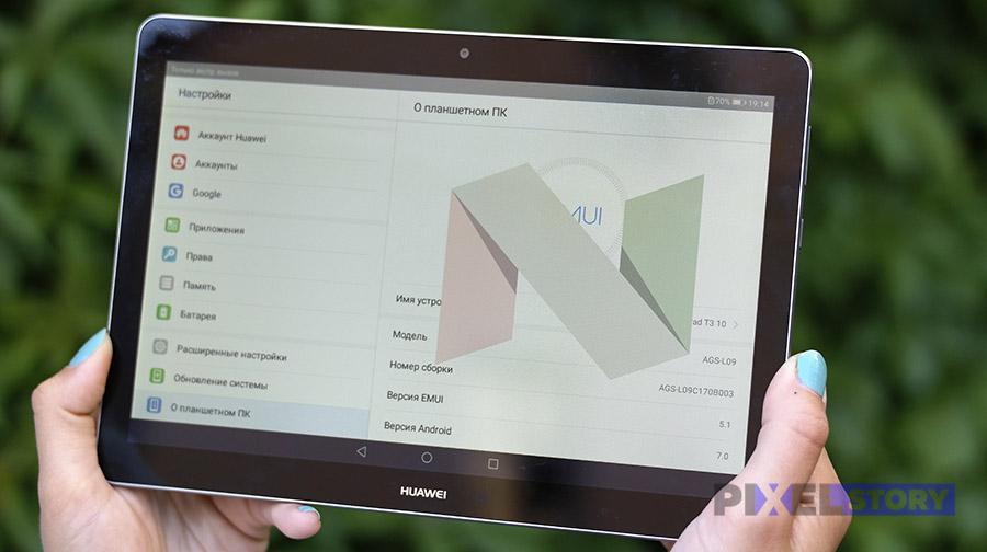 Обзор планшета Huawei MediaPad T3 10 - прошивка на базе Android 7.0 nougat