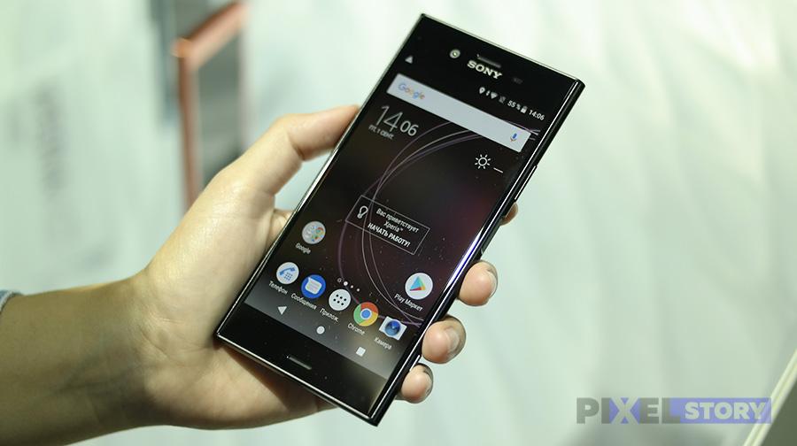 обзор Sony Xperia XZ1 - дизайн