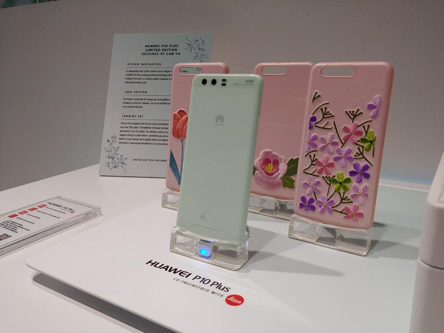Huawei P10 Plus от Lan Yu