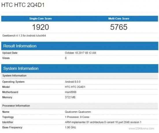 HTC U11 Plus прошел GeekBench