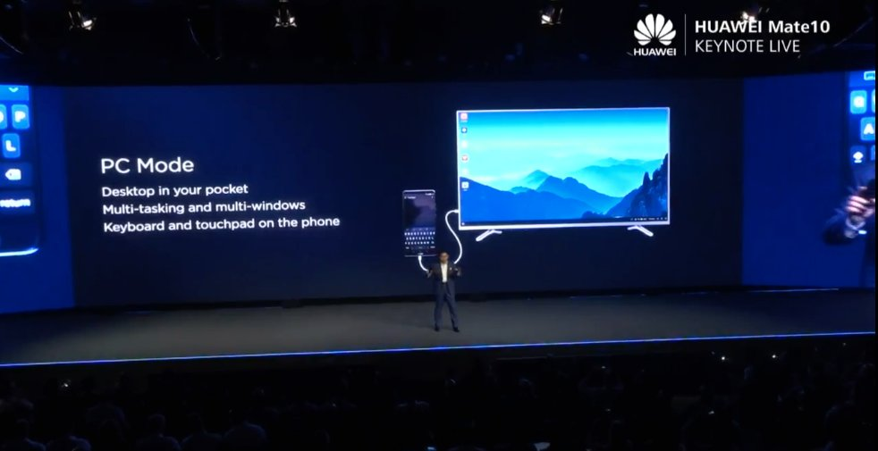 декстоп-режим для Huawei Mate 10 и Mate 10 Pro