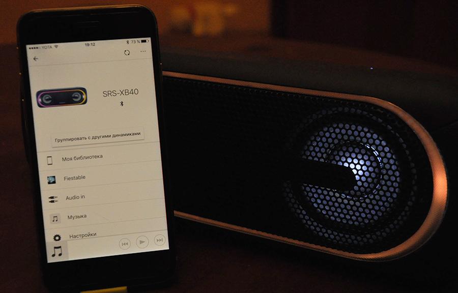 Приложение Music Center для Sony SRS-XB40