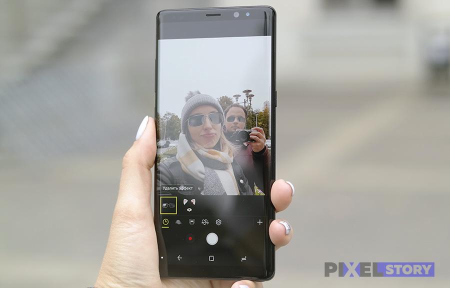 Обзор камеры Samsung Galaxy Note 8 - стикеры