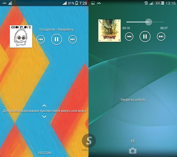 сравнение Walkman 4.4.2