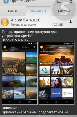 New Xperia Album 1