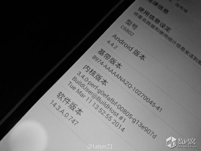 снимок с прошивки Xperia Z Ultra c Android 4.4.2