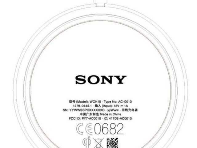Sony WCH10 новая беспроводная зарядка