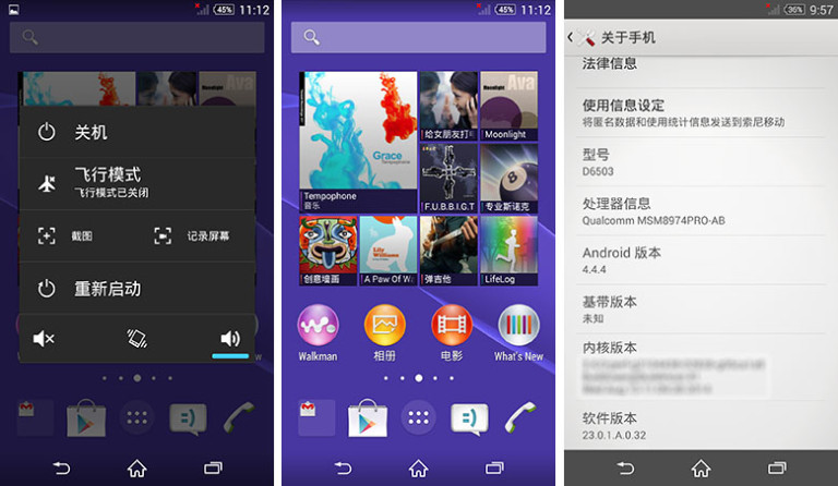 Утечка прошивки Android 4.4.4 (23.0.1.A.0.32) для Xperia Z2