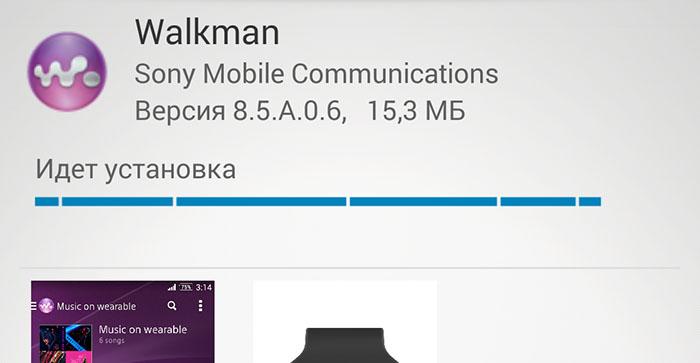 Обновление WALKMAN (8.5.A.0.6) приносит поддержку Android Wear