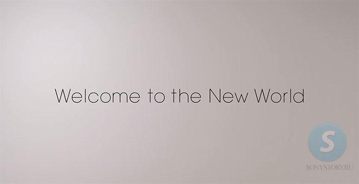 Добро пожаловать в Новый Мир: Sony выпустили тизер к CES 2015