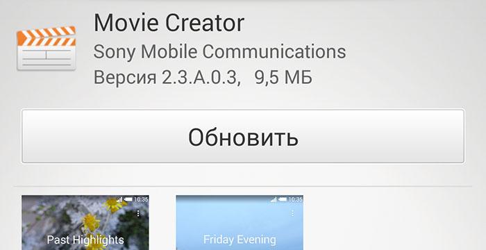 Обновление Movie Creator (2.3.A.0.3) - новый дизайн, иконка и намек на Android Lollipop