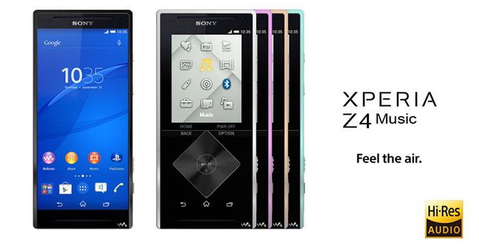 Слухи оSony Xperia Z4 Music - первом в мире музыкальном Hi-Res Walkman смартфоне