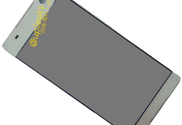 """Фото передней панели нового смартфона Sony """"Lavender"""""""