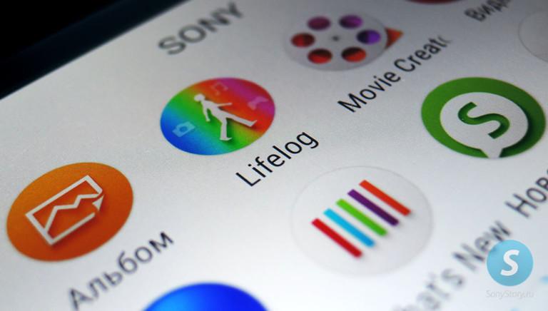 Обзор Lifelog - фирменное приложение Sony Xperia
