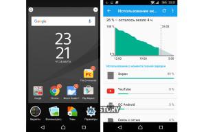 Обзор Android 6.0 Marshmallow для Sony Xperia Doze вместо Stamina
