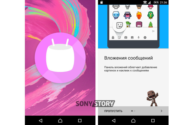 Обзор Android 6.0 Marshmallow для Sony Xperia изменения